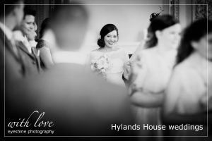Hylands House weddings